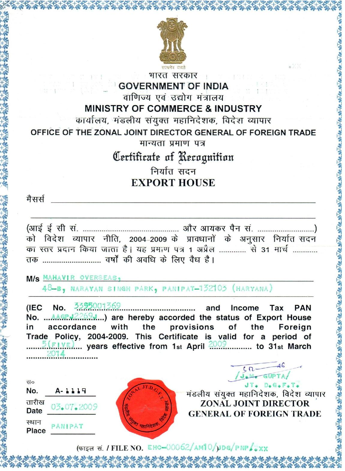 export house certificate-page-001